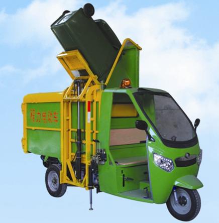 2立方电动三轮垃圾车