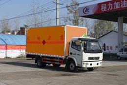 5.1米厢长东风多利卡爆破器材运输车