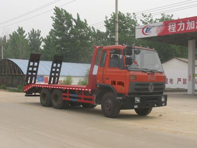 拉20-29吨挖机东风特商后双桥平板运输车