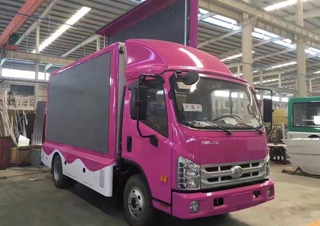 福田康瑞H2广告宣传车