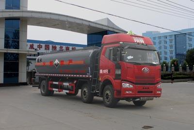 14.9方氨水解放小三轴腐蚀性物品罐式运输车