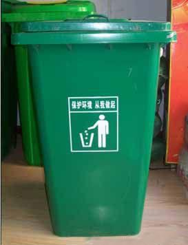 240L 13KG 垃圾桶 垃圾车专用塑料挂桶