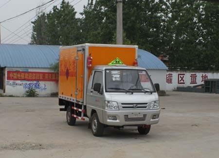2.68米厢长福田爆破器材运输车