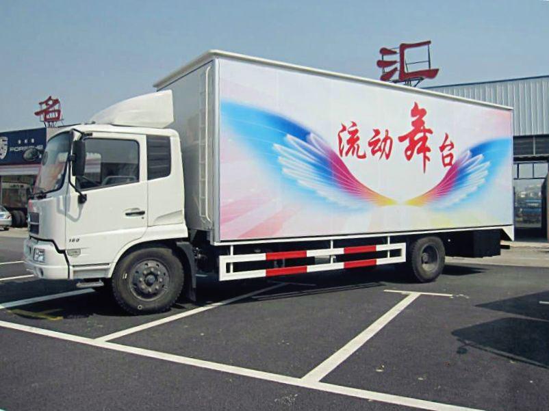 东风天锦单面展开舞台车