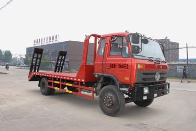 拉15-18吨东风特商单桥平板运输车