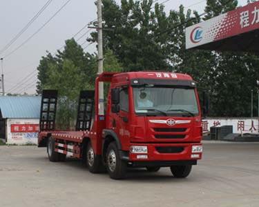 拉20-29吨挖机解放小三轴国四平板运输车