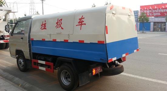 福田牌3方自卸式垃圾收集车