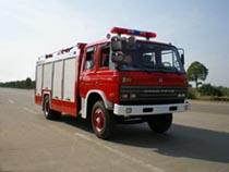 东风145水罐泡沫消防车5吨