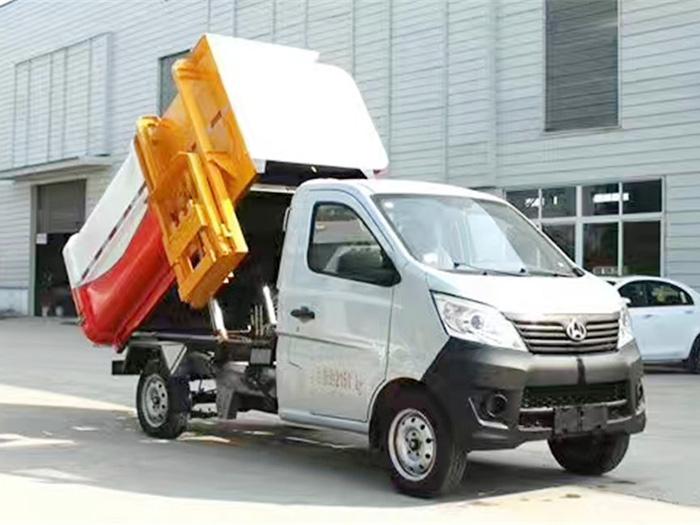 3方长安自装卸式垃圾车