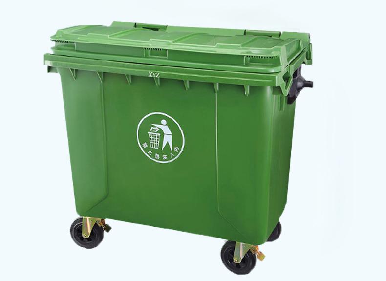 660L 46KG 垃圾桶 垃圾车专用塑料挂桶